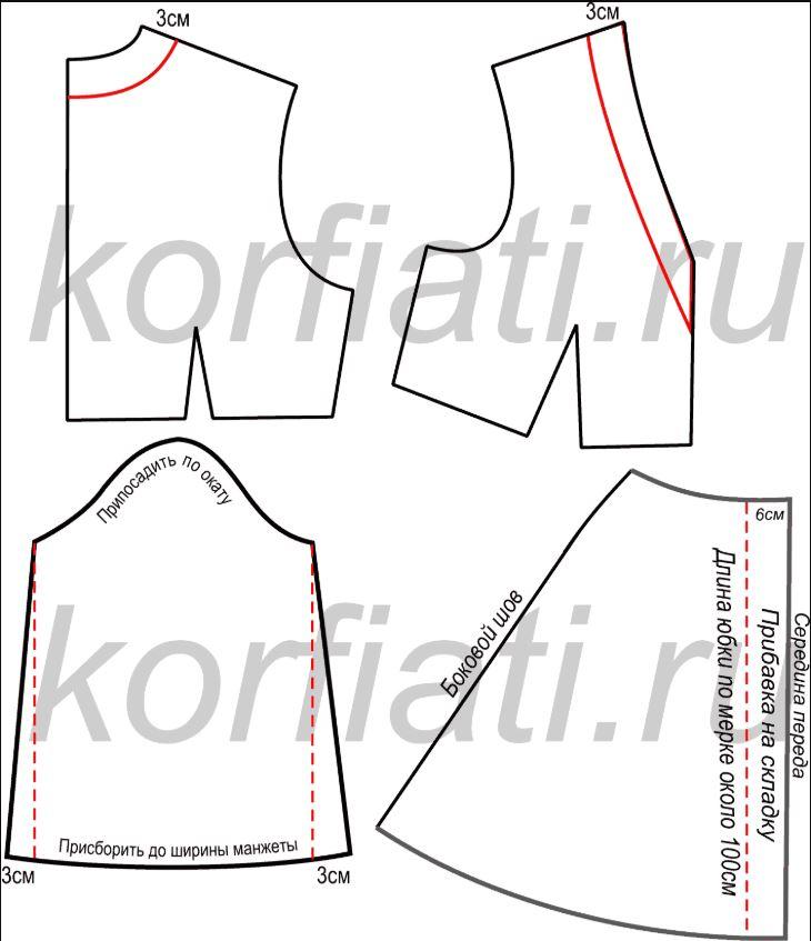 Выкройка юбки в натуральную величину на размер 46 с рельефами и вытачками с боков