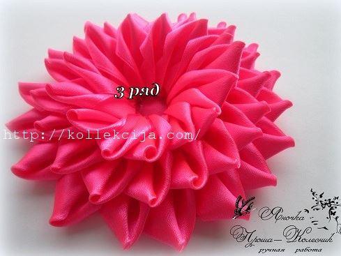 Объёмный цветок-завиток